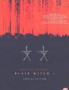 Тень Ведьмы из Блэр