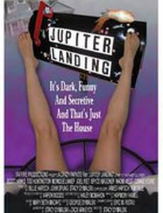 Jupiter Landing