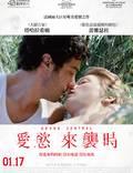 """Постер из фильма """"Атомная любовь"""" - 1"""