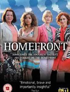 Homefront (мини-сериал)