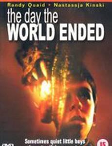День конца света