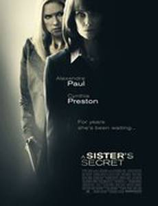 Тайна сестры