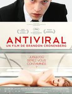 Антивирус