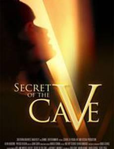 Тайна пещеры