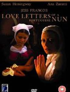 Любовные письма португальской монахини