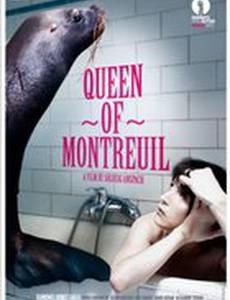 Королева Монреаля