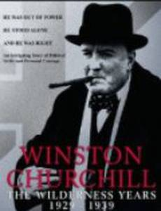 Уинстон Черчиль: Дикие годы (мини-сериал)