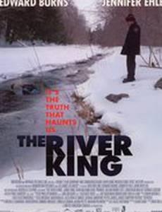 Смерть на реке
