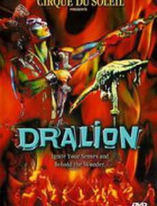Cirque du Soleil: Dralion (видео)