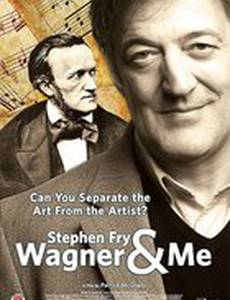 Вагнер и я