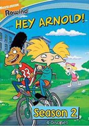 Эй, Арнольд!