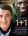"""Постер из фильма """"1+1"""" - 1"""