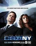 """Постер из фильма """"CSI: Место преступления Нью-Йорк"""" - 1"""