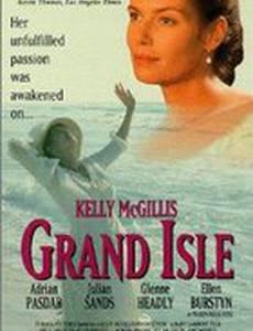 Остров Грэнд-Айл