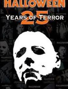 Halloween: 25 Years of Terror (видео)