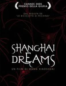 Шанхайские мечты