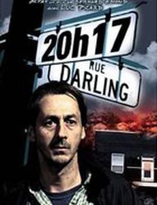 Улица Дарлинг, 20:17