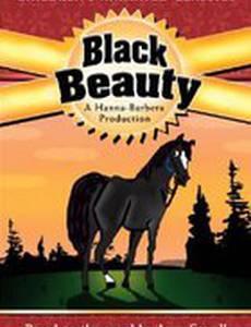 Черный Красавчик