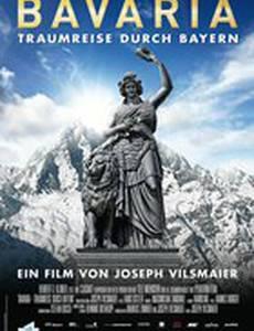 Бавария – Путешествие мечты