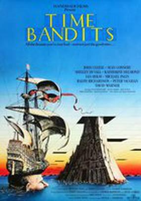Бандиты во времени