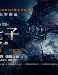 """Постер из фильма """"Седьмой сын 3D"""" - 1"""