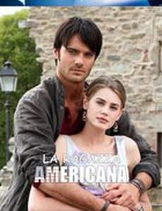 Американская девочка