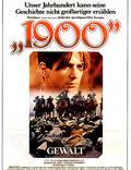 """Постер из фильма """"Двадцатый век"""" - 1"""