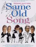 """Постер из фильма """"Известные старые песни"""" - 1"""