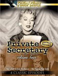 Персональный секретарь