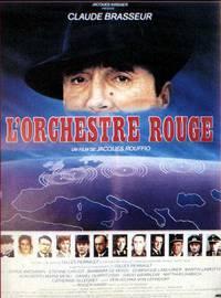 Постер Красный оркестр