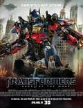 """Постер из фильма """"Трансформеры 3"""" - 1"""