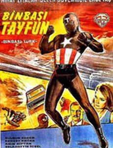Турецкий капитан Америка