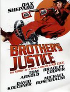 Братская справедливость