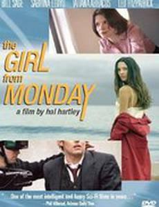 Девушка из понедельника