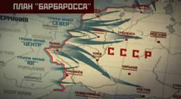 """Кадр из фильма """"Великая война"""" - 1"""