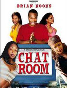 The Chatroom (видео)