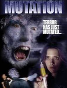 Мутация (видео)