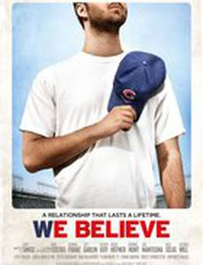 Мы верим