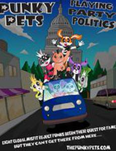 Punky Pets: Playing Party Politics (видео)