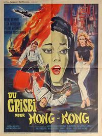 Постер Гроб из Гонконга