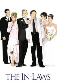 Постер Свадебная вечеринка