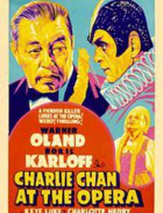 Чарли Чан в опере