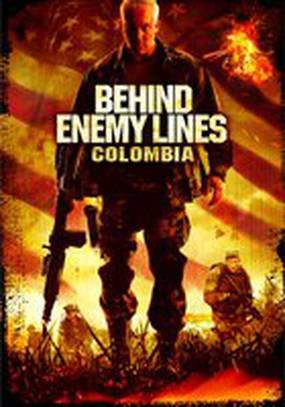В тылу врага 3: Колумбия (видео)