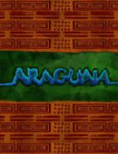 Арагуайа