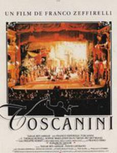 Молодой Тосканини