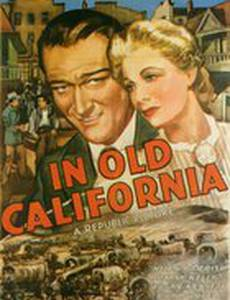 В старой Калифорнии