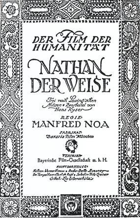 Натан мудрый