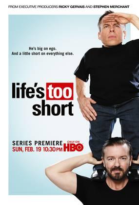 Жизнь так коротка