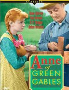 Энн из Грингейбла