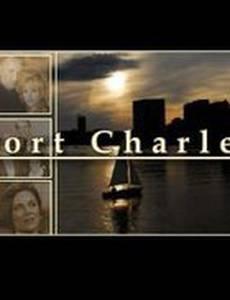 Порт Чарльз
